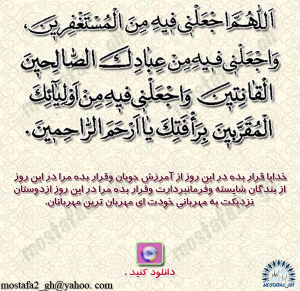 mostafa2_gh
